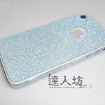 ฟิล์มกันรอยกากเพชร IPhone 5C สีฟ้า