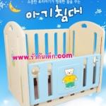 เตียงเด็กอ่อนพลาสติก นำเข้าจากเกาหลี สินค้าปลอดสารพิษค่ะ