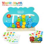เกมสัตว์น้ำ ฝึกคิด toy16