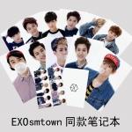 สมุดบันทึก EXO SMTOWN 2014
