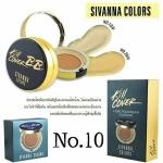 แป้งคุชชั่น Sivanna แป้งน้ำแร่ Kill BB Cover Cushion