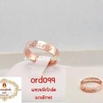 แหวนพิงโกล์หน้าแบนแกะอักษร แหวนคู่ แหวนหมั้น แหวนแทนใจ ในราคาเบาเบา แกะอักษรได้ตามต้องการค่ะ (ออเดอร์)