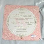 SCC0171 การ์ดแต่งงานแบบเดี่ยว