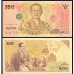 ธนบัตรประเทศ ไทยP -New2-99 ชนิดราคา 100 BAHT (บาท) 9 หน้า 9 หลัง ยังไม่ใช้