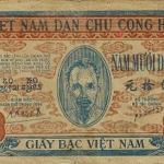 ธนบัตรเวียดนามเหนือ รหัส p 11a ชนิด 50 ดอง สภาพ EF ปี 1947
