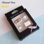 ฺBoxset 4 IN 1 Iphone 7Plus Gold