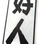 เคสไอโฟน 5C (Hard Case) White