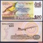 ธนบัตรสิงคโปร์รหัสP12 ใหม่ ยังไม่ใช้
