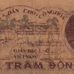 ธนบัตรเวียดนามเหนือ รหัส P34a ชนิด 200 ดอง สภาพ VF ปี 1950