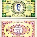 ธนบัตรอินโดจีน รหัส P 104 ชนิด 1 ไพแอสเตอร์ ปี 1953 เหมือนไม่ผ่านการใช้งาน