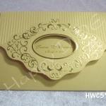 HWC5711 การ์ดแต่งงานมาใหม่