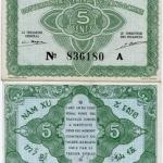 ธนบัตรอินโดจีน รหัส P 88a ชนิด 5 เซ็นต์ ปี 1942 ยังไม่ผ่านการใช้งาน UNC