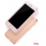 เคสไอโฟน 7 (เคสนิ่มประกบ) ป้องกัน 360 องศา สีชมพูใส