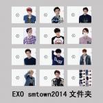 แฟ้มเอกสาร A4 exo smtown2014 (เลือกแบบ)