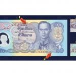 ธนบัตรตลก ชนิด 50 บาท THA-99ER ใหม่เอี่ยม ยังไม่ใช้ น่าสะสม