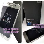 Samsung Galaxy S7 สีเงิน Silver Platinum มือ2 ใช้งานน้อยมาก