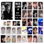 รูป LOMO EXO Baekhyun 30 รูป