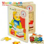 สมุดจิ๊กซอ คุณหมี toy14