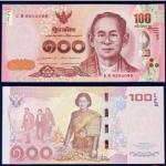 ธนบัตรเฉลิมพระเกียรติสมเด็จพระเทพฯ BTHA-New5-99 ชนิด 100 บาท ใหม่เอี่ยม