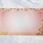 การ์ดแต่งงาน ราคาถูก ประหยัด รูปบ่าว-สาว การ์ดหน้าเดียว มาใหม่