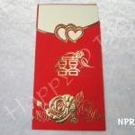 การ์ดแต่งงาน จีน การ์ดจีน การ์ดแต่งงานแบบจีน หรู การ์ดแบบสอด มาใหม่
