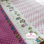 ผ้าคอตตอนไทย 100% ขนาดครึ่งเมตร (100x55ซม.) สลับสี สลับลาย แต่งชายผ้าบนและล่าง โทนสีม่วง