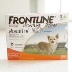Frontline Plus สุนัข 0-10 kg.