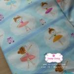 ผ้าคอตตอนไทย 100% 1/4 ม.(50x55ซม.) พื้นสีฟ้า ลายตุ๊กตาเต้นระบำ