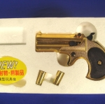 FS Cobra Derringer Golden Yellow 007 Model gun