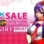 PSN Store Thai - SNK Spring Sale 50%