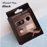 ฺBoxset 4 IN 1 Iphone 7Plus Black