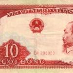 ธนบัตรเวียดนามเหนือ รหัส 74a NY ชนิด 10 ดอง สภาพ UNC ไม่เคยผ่านการใช้งาน ปี 1958