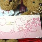 HRS5406 การ์ดแต่งงาน 2 พับ แนวนอน