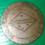 เหรียญที่ระลึกทหารเรือสหรัฐอเมริกาในเวียดนาม ปี 1969 หายาก