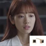ต่างหู หมอยูฮเยจอง (Doctors)