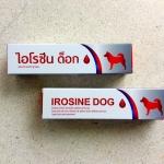 Irosine Dog (ไอโรซีน ด๊อก)