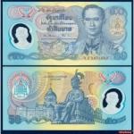 ธนบัตรไทย แบบ 15 รหัส P 99a ชนิด 50 บาท ใหม่ ยังไม่ใช้/THAI BANKNOTE 50 BAHT UNC