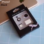 ฺBoxset 4 IN 1 Iphone 7 Black