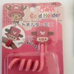 Cord Holder ลาย One Piece