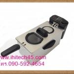 เตาทอดไฟฟ้า 3.5 ลิตร 1 ช่อง รุ่น FR-35