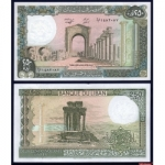 ธนบัตรระเทศ เลบานอน LIB-67ชนิดราคา 250 LIVRES (ปอนด์เลบานอน)
