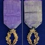 เหรียญตรา ฝรั่งเศส ชนิด Palmes académiques 1 เหรีญ ใช้แล้ว