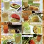 การจัดอาหารว่างที่ดีต่อสุขภาพผู้เข้าร่วมประชุมได้อย่างไร