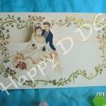 การ์ดแต่งงาน ราคาถูก รูปบ่าว-สาว สวยเก๋ ราคาประหยัด ราคาไม่เกิน10บ