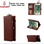 เคสไอโฟน 7 Plus กระเป๋าหนังอเนกประสงค์ 2 In 1 กระเป๋าตังค์+เคสโทรศัพท์ สีน้ำตาล