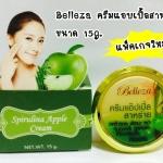 Belleza ครีมแอ็ปเปิ้ลสาหร่าย15g.