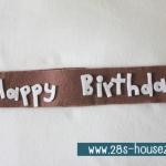 สายผ้าคาด ผ้าห่มม้วนตุ๊กตา วันเกิด (Happy Birthday) สีน้ำตาล ## พร้อมส่งค่ะ ##