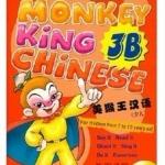 Monkey King Chinese(3B)+CD