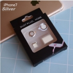 ฺBoxset 4 IN 1 Iphone 7 Silver