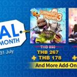 PSN Plus Thai - Free Games for July 2017
